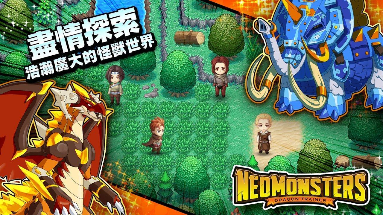 梦幻怪兽2.0中文修改版截图2