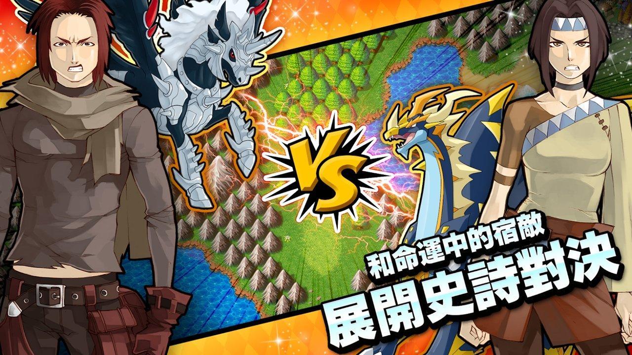 梦幻怪兽2.4无限钻石版截图3