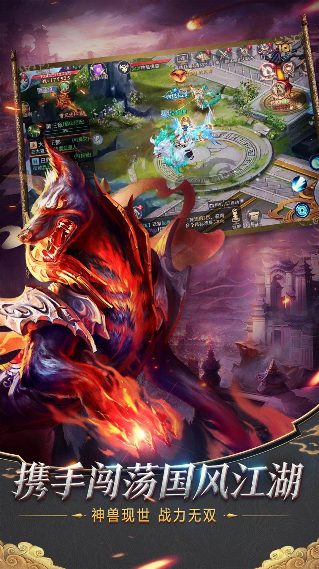 魔兽全面征战完整版截图2