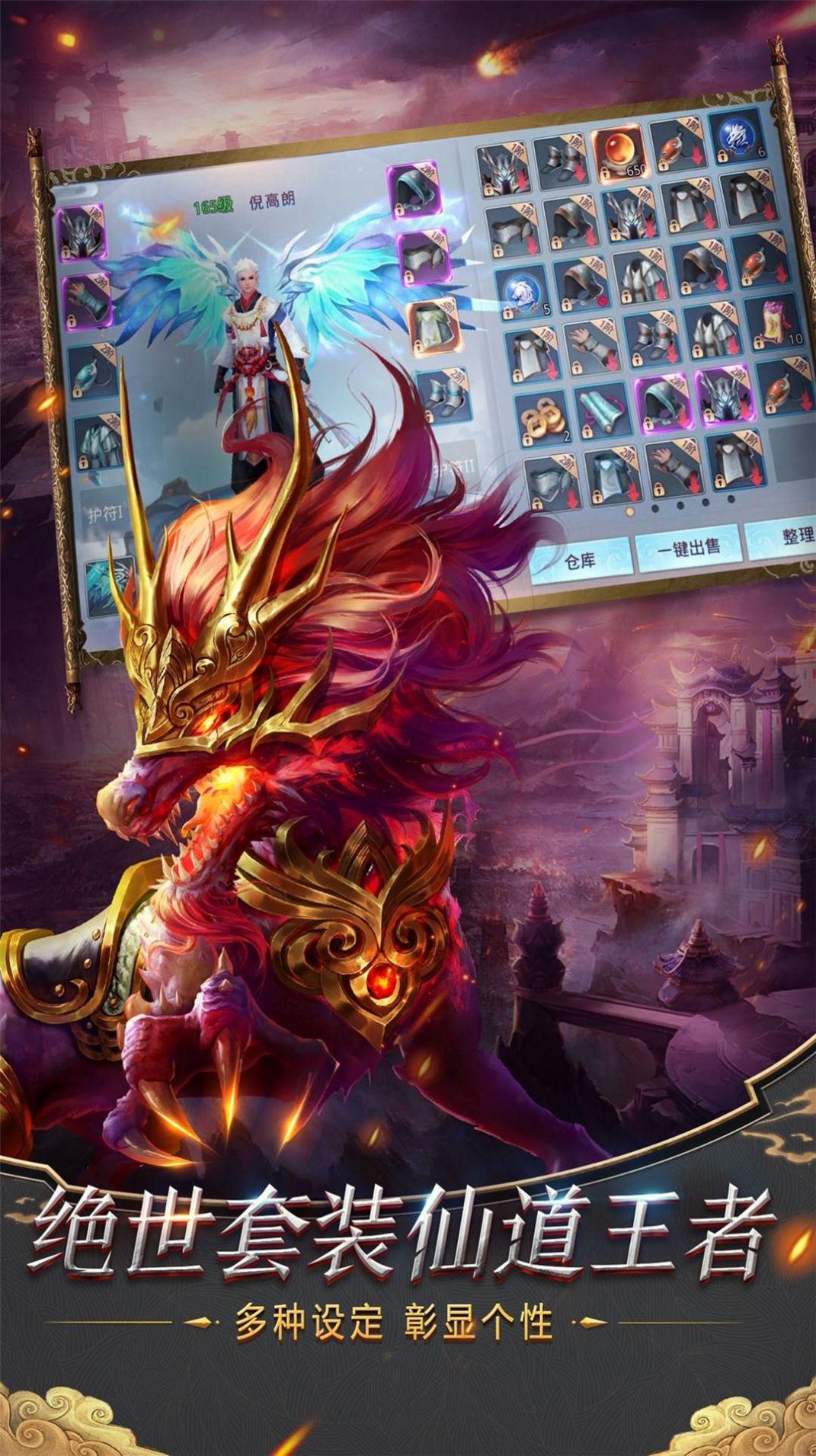 魔兽全面征战完整版截图4