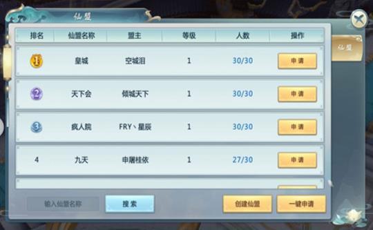 浮光无尽夏官网版截图3