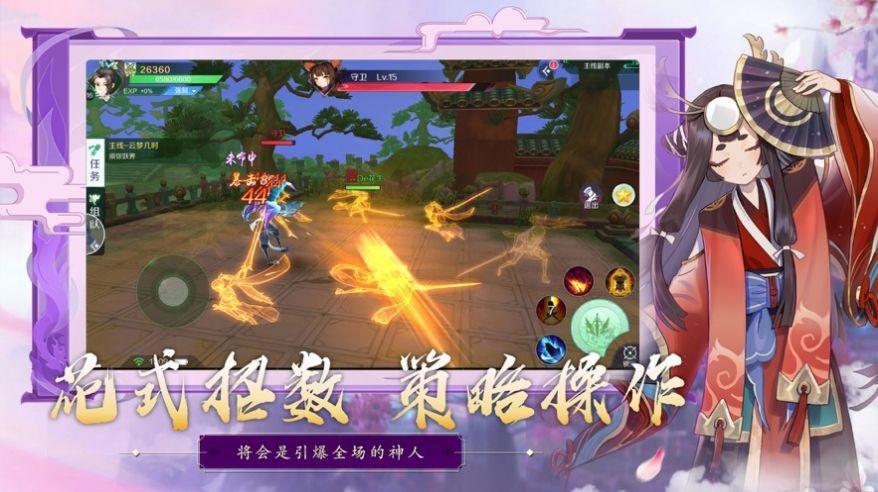 狐魅圣女官网版截图4