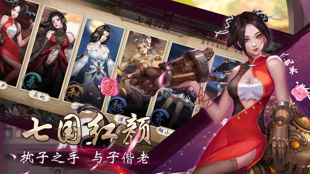仙域斩妖传官网版截图1