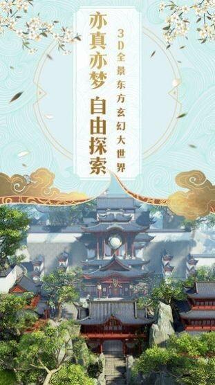 剑路风云官网版截图4
