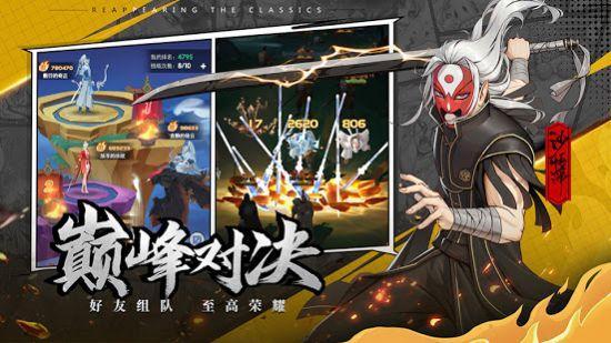 西行纪M官方版截图4