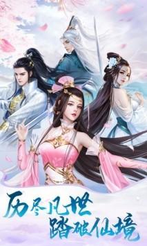 侠岚之阴阳界官方版截图3