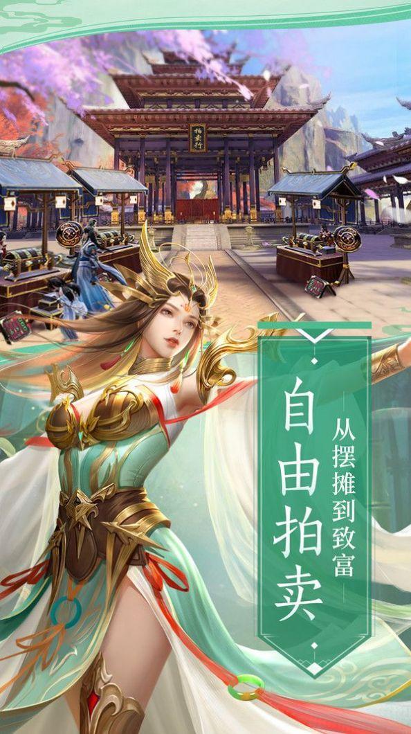 轩辕剑之仙魔战场截图4