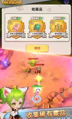 绿野仙境游戏截图2