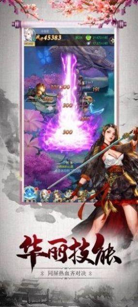 玄幻至强武帝皇城签到八十年最新版截图3