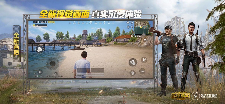 六庚鸡王大师官方版截图3