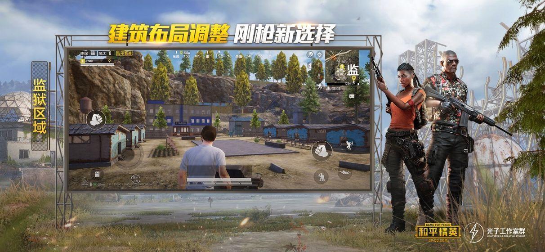 六庚鸡王大师官方版截图5