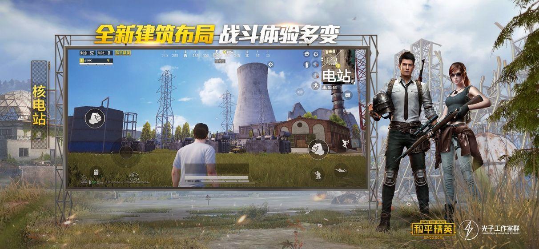 六庚鸡王大师官方版截图4