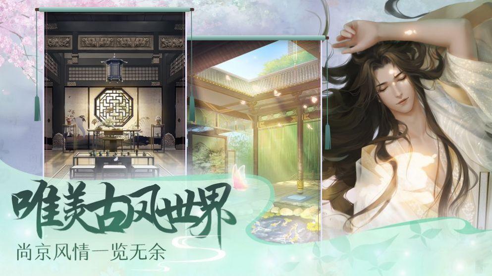 灵猫传尚京之旅手游截图4