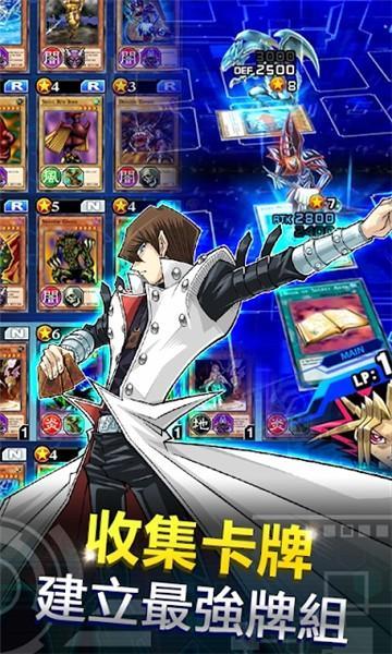 游戏王rush duel截图2
