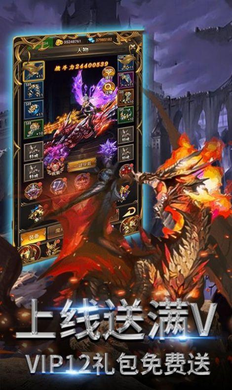 地狱苍穹官网版截图2