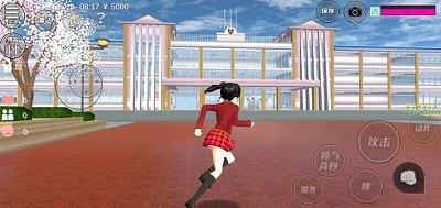 樱花校园模拟器圣诞树版本截图2
