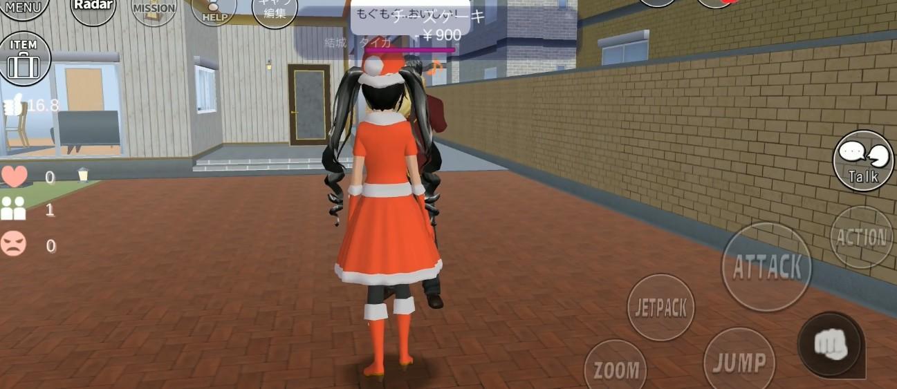 樱花校园模拟器仙女服装更新截图1