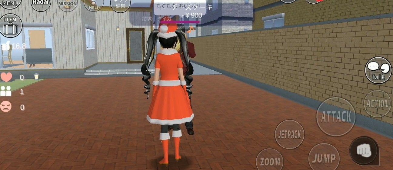 樱花校园模拟器仙女服装更新截图5