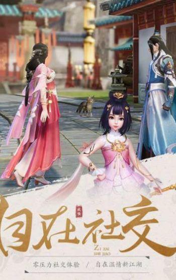 大平仙官志红包版截图2