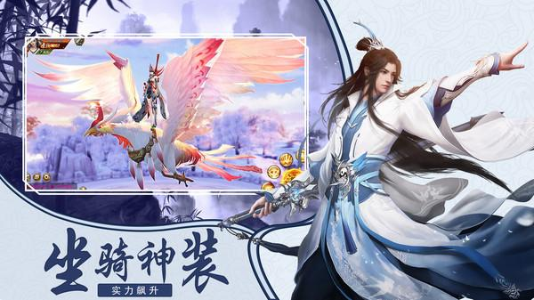 梦回仙域之三生情官网版截图3
