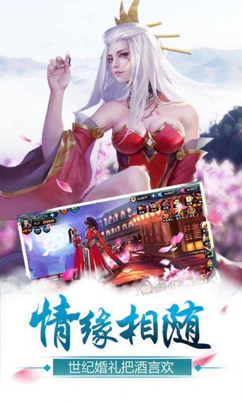 花与剑情缘江湖手游截图3