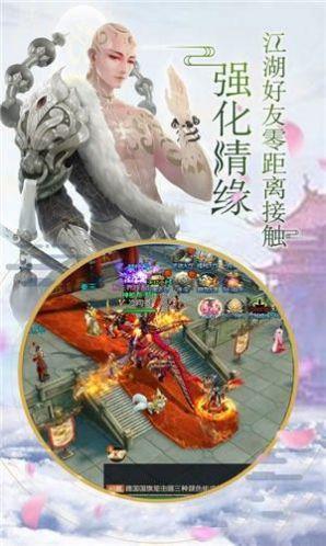剑灵御天武神变官网版截图1
