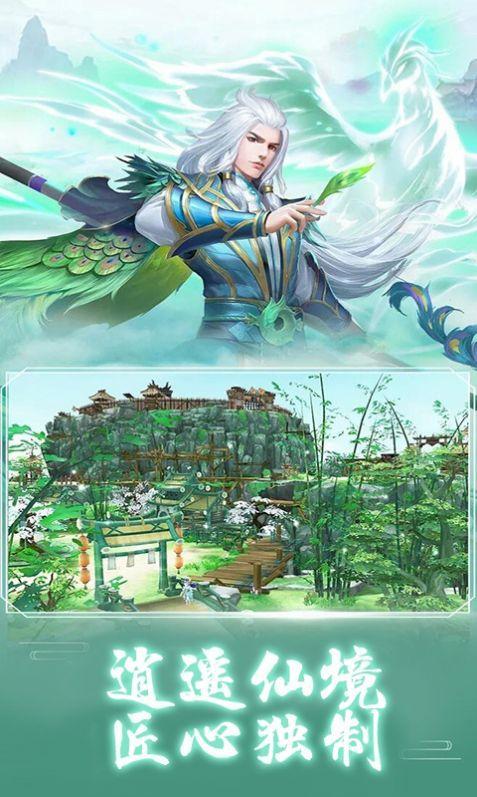 众神眷顾的男人樱花中文版截图1