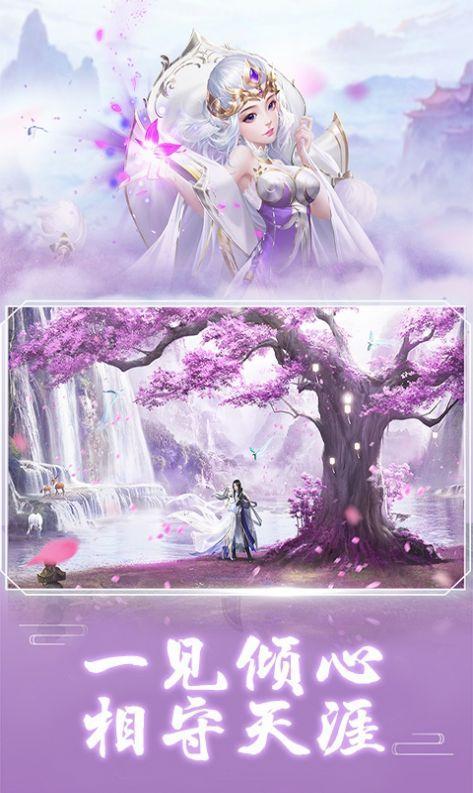 众神眷顾的男人樱花中文版截图2
