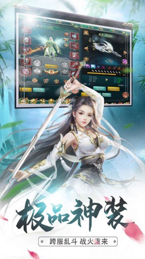 惊鸿剑缘官网版截图3