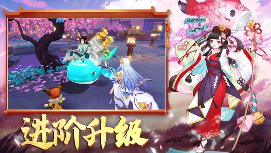 狐妖降临天姬变官网版截图2