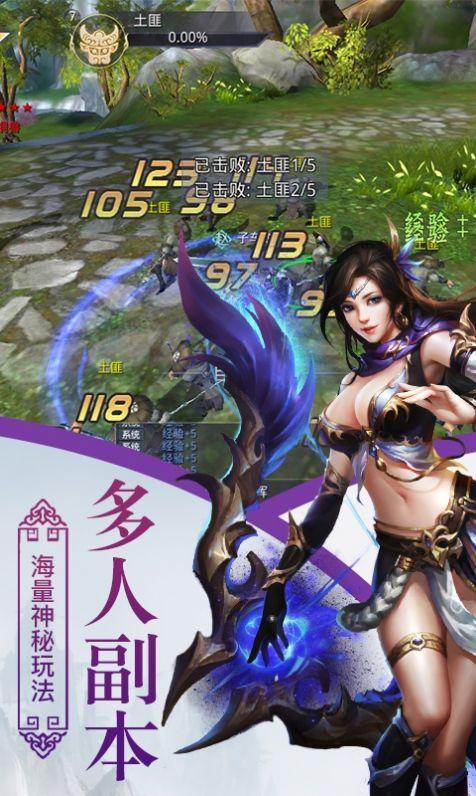 云武江湖官网版截图4