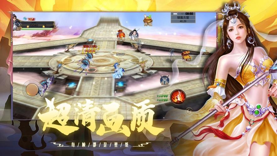 武儒绘卷之天地奇缘官方版截图2