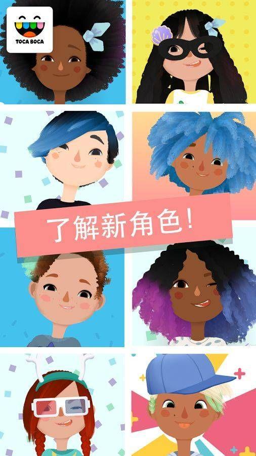 小小理发师3中文截图3