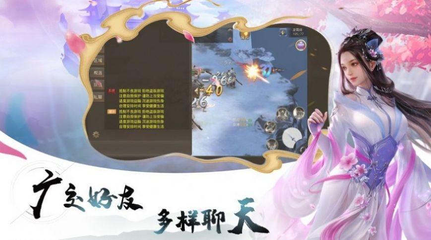 正阳宫道主官网版截图1
