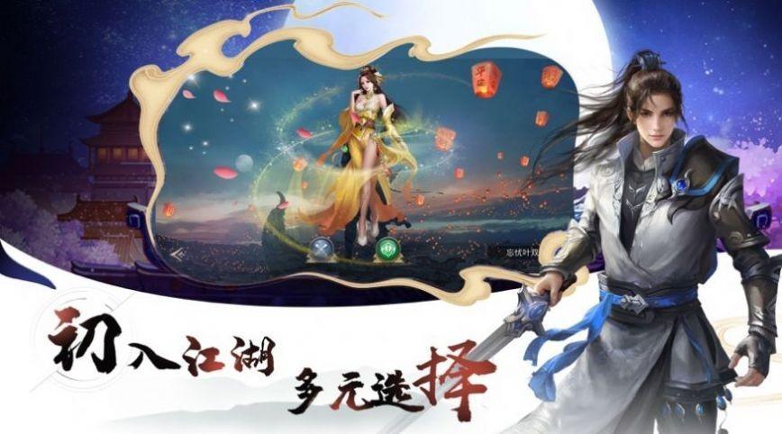 正阳宫道主官网版截图2
