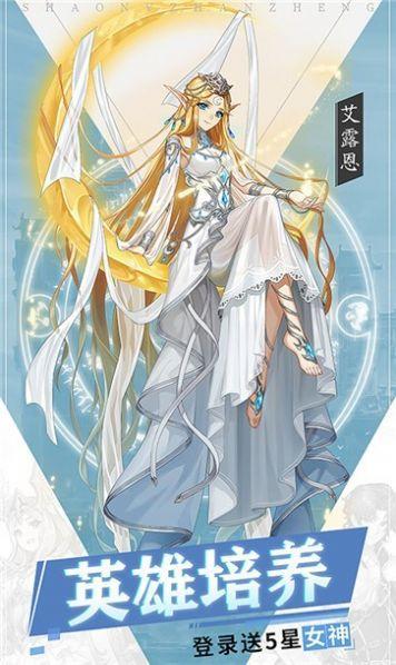 魔幻少女终焉的物语手游截图1