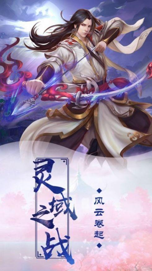江湖美人传官网版截图1