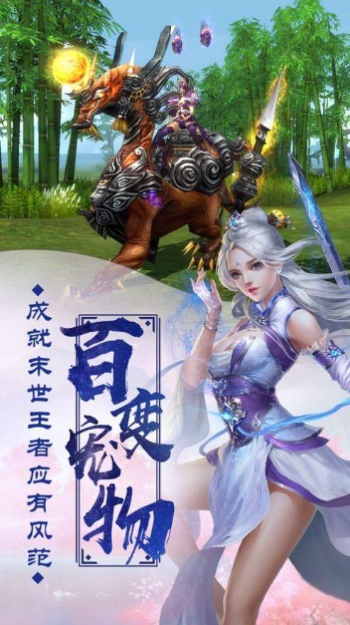 江湖美人传官网版截图2