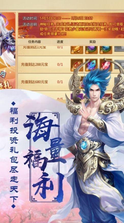江湖美人传官网版截图3