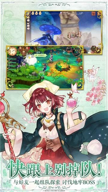 回复术士的重来人生樱花中文版截图2