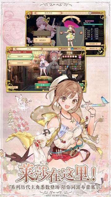 回复术士的重来人生樱花中文版截图3