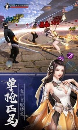 仙域至尊传说官网版截图2