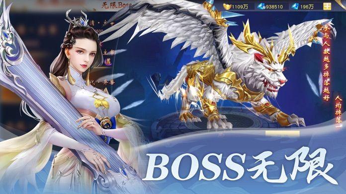百鬼剑记官网版截图3