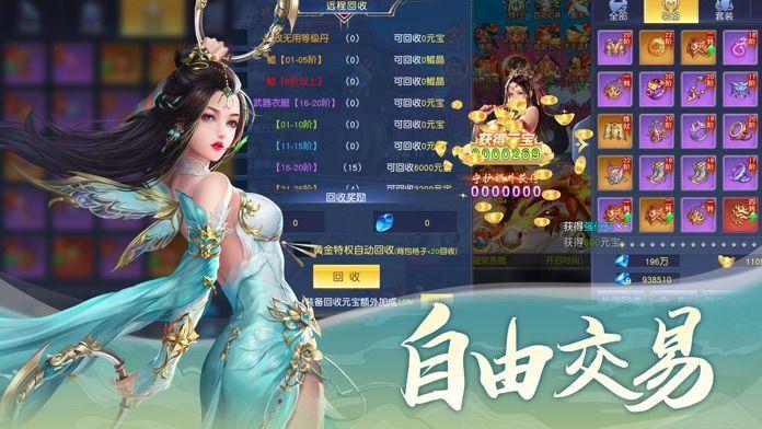 百鬼剑记官网版截图2