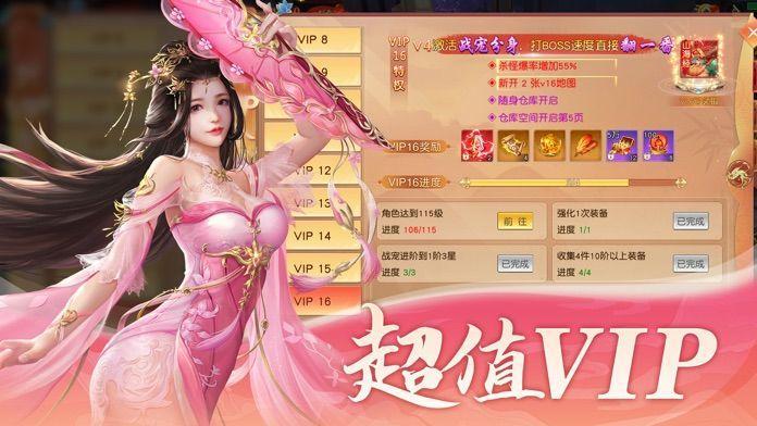 百鬼剑记官网版截图1