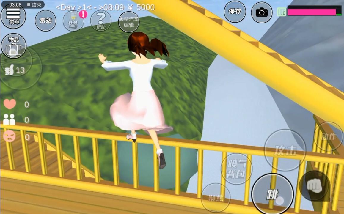 樱花校园模拟器爱心房子版截图1