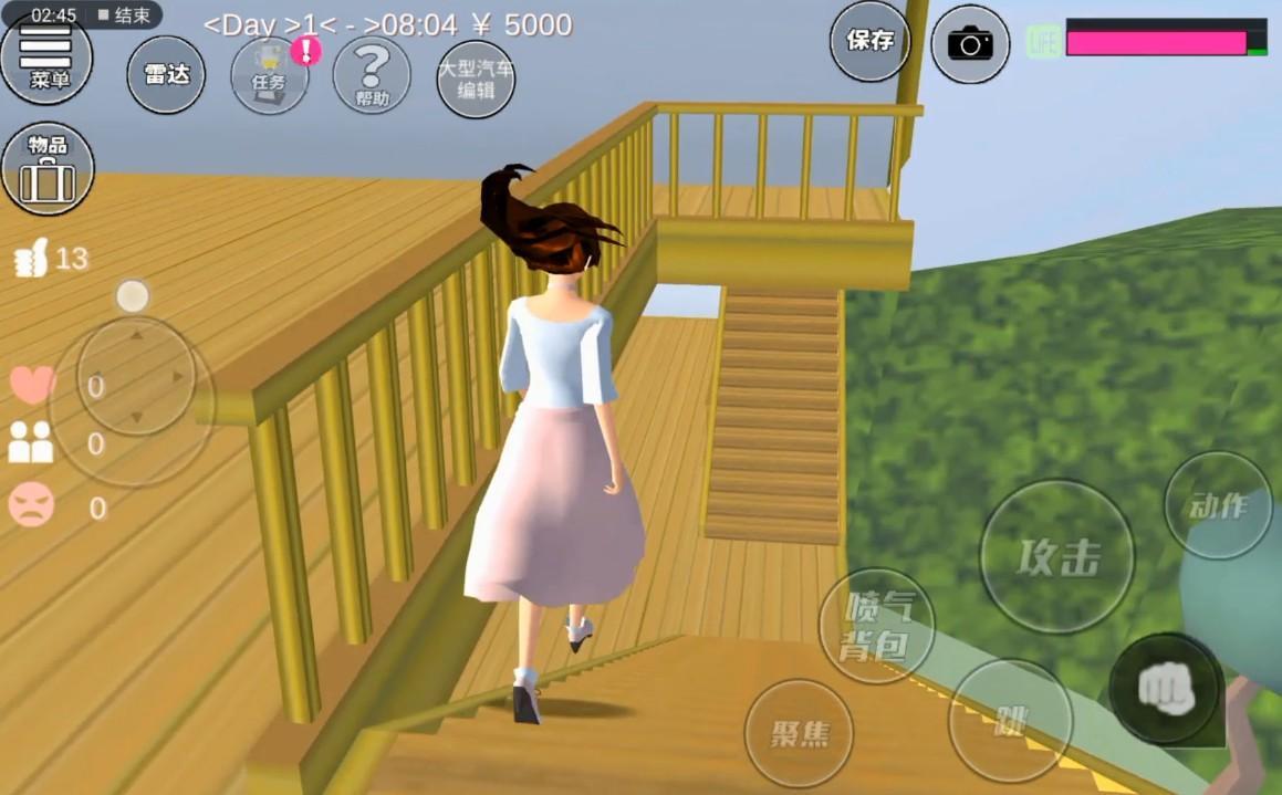 樱花校园模拟器爱心房子版截图3