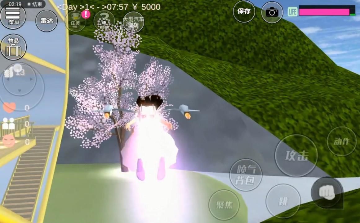 樱花校园模拟器爱心房子版截图5