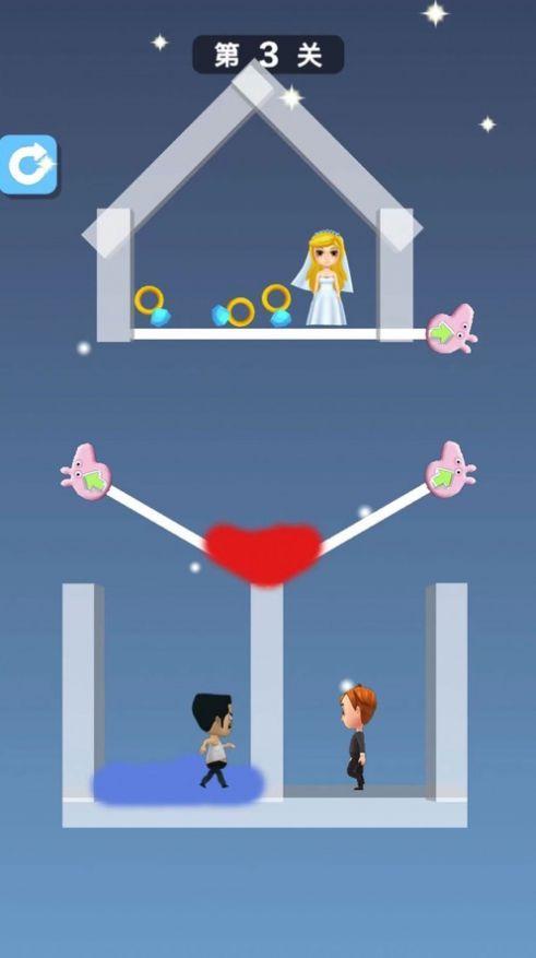 我要救新娘截图1