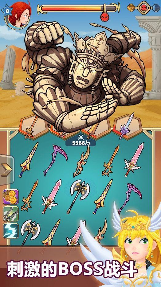 氏族攻防战游戏截图2